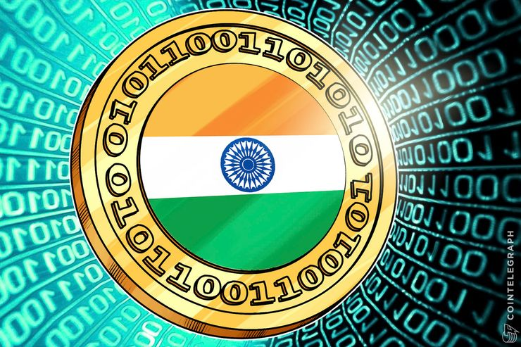 India central bank cryptocurrency