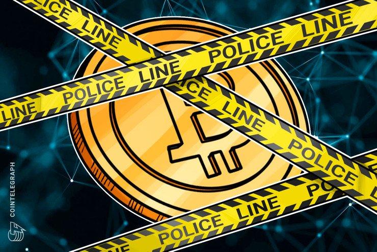 bitcoin account uk